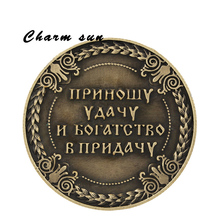 "Exclusive design coin purse archaize bronze relief coin metal crafts Souvenirs Name world album for coins ""Happy silversmith"""