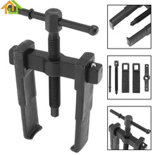 110mm Two Claw Puller Lifting Separate Device Pull Bearing Auto Mechanic Hand Tools Bearing Rama(China)