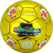 Children's Size 2 # PU Football ball Hot Sales Plesant Goat and Big Big Wolf Foaming Soccer Ball For Kids