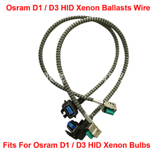 Buy 2PCS D1S D1R D1C D3S D3R D3C HID Xenon Headlight Bulbs Ballasts Wire Harness Cable Adapter Holder Cord Wiring Socket Plug N Play for $11.39 in AliExpress store