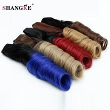 SHANGKE HAIR 24'' Long Wavy 5 Clip In Hair Extension Colored Ombre Hair Extensions Heat Resistant Synthetic Clip Fake Hairpieces