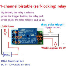 mini 5V Flip-Flop Latch Relay Module Bistable Self-locking Switch Low pulse trigger Board for Arduino Smart home LED Motor(China)
