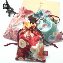 1x National wind Handmade cloth art Draw string zero wallet Women lady Wallet girl children coin Purse wedding candy receive bag