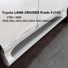 For Toyota LAND CRUISER Prado FJ150 2700 4000 2010-2017 Car Running Boards Auto Side Step Bar Pedals High Quality New Nerf Bars(China)