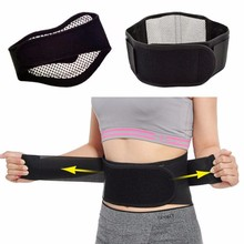 Double Banded Adjustable Tourmaline Self-heating Magnetic Therapy Waist Belt Lumbar Support Back Waist Support Brace  Waist Belt