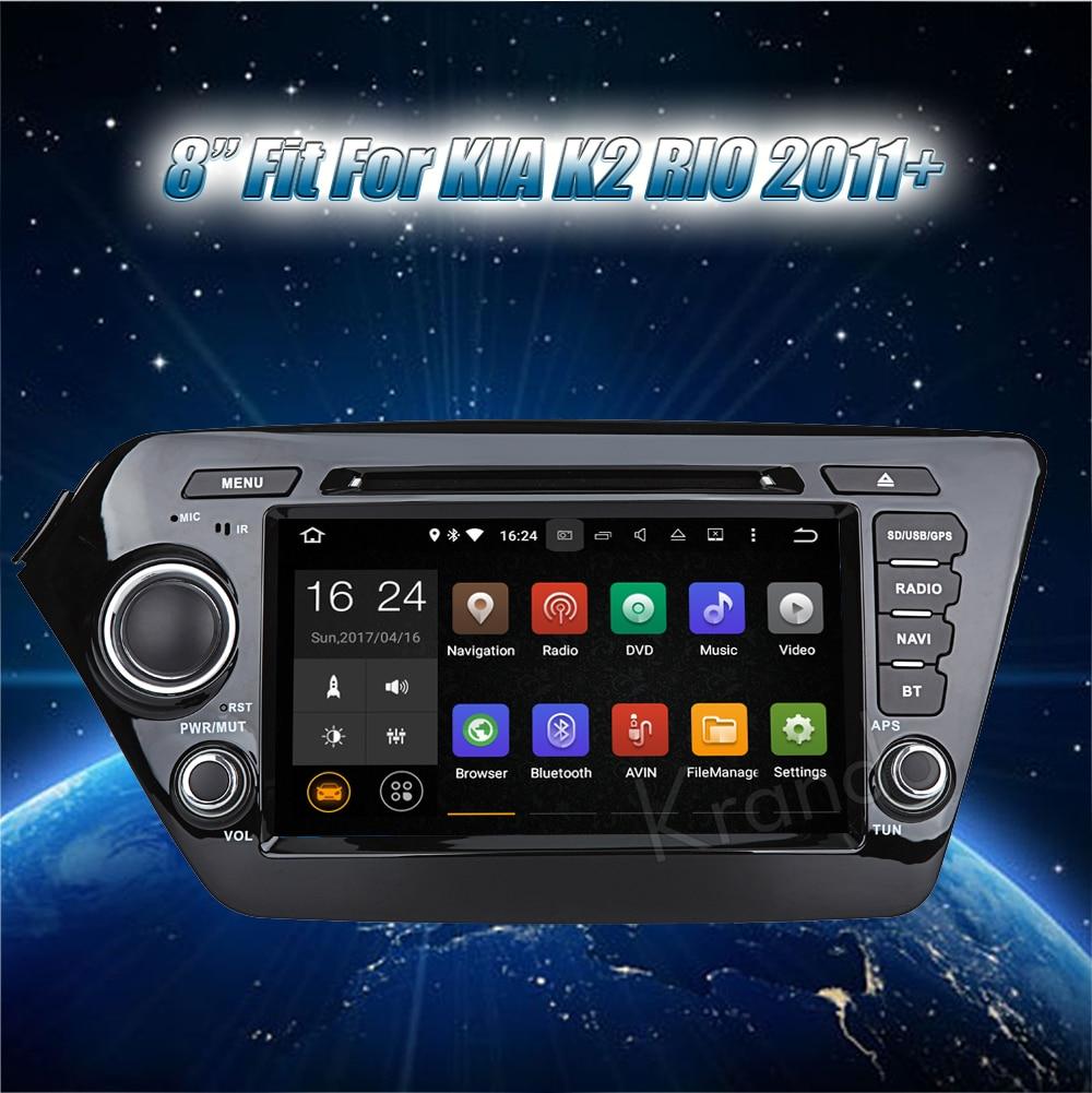 Krando kia k2 rio Android car radio gps navigation multimedia system (2)