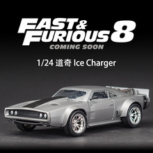 Brand New 1/24 Scale Car Model Toys The Fate of the Furious Dom's Dodge Ice Charger Diecast Metal Car Model Toy For Gift