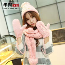 2017 Special Offer Women Adult Free Shipping Pearl Stars Hat Gloves Scarf Three-piece Winter Upset The New Fashion Lady Suite(China)