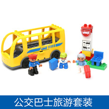 Children Creative Plastic Building Scence Block Compatible With School Bus Toys Boy's Birthday Gift(China)