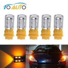 5PCS led Bulbs 3056 3156 3057 3157 p27/7w T20 Cree LED Chips -For car Rear Brake Lights Turn Signal Tail Lamps - Yellow/Amber