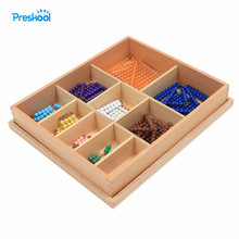 Baby Toy Montessori Short Colored Bead Chain with Box Math Toys Early Childhood Education Preschool Training Learning Toys