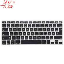 SR 14 Colors EU/US Common French Language Letter Silicone Keyboard Cover for Macbook Air 13 Pro 13 15 17  Protector Sticker