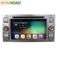 "Silver 7"" Android 6.0 Quad Core Car Video Player GPS Navigation for Ford Focus Galaxy S-Max Fusion Fiesta 1024*600HD Free Map(China)"