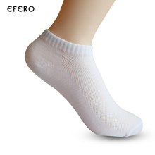 3Pairs Women's Socks Short Ankle Sock Mesh Lot Woman Socks Female 3D Ladies Socks For Women Summer Style Solid White