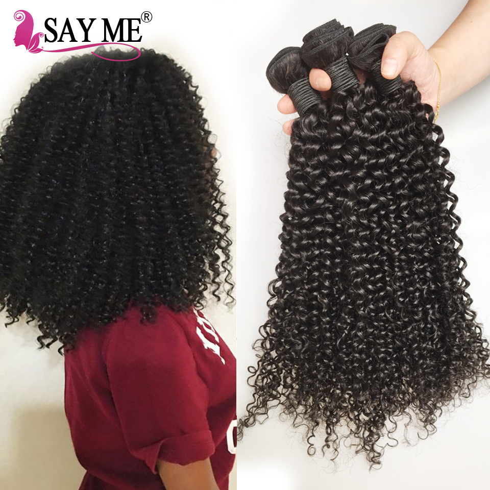 Top Bohemian Afro Kinky Curly 6a Brazilian Afro Kinky Curly Virgin Human Hair 3 Pcs Brazilian Afro Curl Hair Weave Natural Black<br><br>Aliexpress