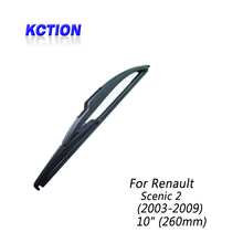 Car Windshield Rear Wiper Blade For Renault Scenic 2 (2003-2009),  Rear wiper,Natural rubber, Car Accessories