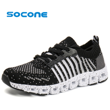 SOCONE New 2017 Design Womens Running Shoes 16 Clouds Technology Cushion Walking Shoes Lightweight Flexible Women Sports Shoes