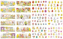UPRETTEGO 12 PACKS / LOT NAIL ART BEAUTY WATER DECAL SLIDER NAIL EASTER COLORFUL EGG RABBIT HARE CHICKEN BN541-552