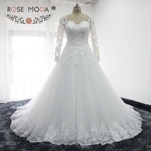 Rose Moda Long Sleeves Arabic Wedding Dress Pearl Beaded Lace Wedding Dresses Ball Gown 2018(China)
