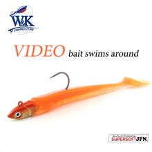 W&K Brand 11 cm Soft Lure with 20 g Jig Head and fishing lure kit for Pike Bass H1711(China)