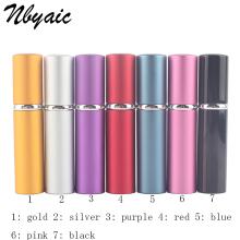 Hot Sale 1Pcs 5Ml Mini Cute Perfume Container Aluminum Atomizer Glass Liner Travel Portable Sprays For Perfume Free Shipping(China)
