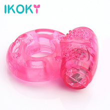Buy IKOKY Men Silicone Penis Ring Sex Vibrating Cock Ring Toy Butterfly Ring Delay Premature Ejaculation Cock Ring Adult Product