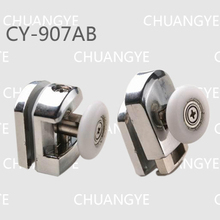 "Shower Door Rollers Wheels Runners Pulley Roller ""Rolli"" CY-907AB 25MM(China)"