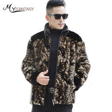 M.Y.FANSTY 2017 Winter Import Cool Mink Man Real Fur Mink Coat Jacket Long Sleeve Mandarin Collar Zippers Camouflage Mink Coats(China)