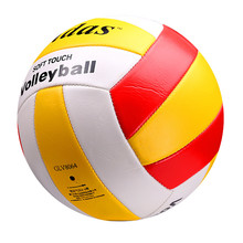 Genuine Soft PVC Sewing volleyball Beach Volleyball Game NO.5 standard ball Forshipping