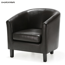 iKayaa Living Room Chair PU Leather Barrel Tub Chair Armchair Accent Club Chair Living Room Furniture Rubber Wood Legs