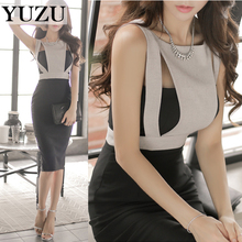 Buy 2017 Summer office dress sexy elegant work wear hollow sleeveless false two piece patchwork dress women sheath pencil dress for $32.70 in AliExpress store