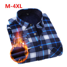 Classic plaid Mens Shirts Large size Fashion Male Cheap Quality winter shirt men Plaid Long Sleeve Thermal Warm Velvet padded