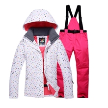 High Quality 2018 Women Ski Suit Beautiful Flower Waterproof Windproof Ski Jacket+Pants Warm Thicken Clothes Pants Set Brand New(China)