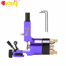 Solong Tattoo New Rotary Tattoo Machine NEDZ Style Heavy Duty Motor Gun for Shader Liner Purple M656-6CN