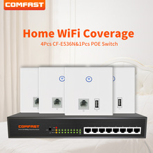 DHL free Wifi coverage 4pcs Comfast CF-E536N indoor wall ap router with 1pcs 8 port 8*10/100 Fast Poe Swtich Power over Ethert(China)