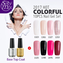 Sexy Mix Any 10 PCS/LOT 2017 Spring Popular Color Trend French Manicure Nail Gel Polish Base Top Primer Set Lucky Nude Colors