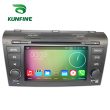 Octa Core 1024*600 Android 6.0 Car DVD GPS Navigation Multimedia Player Car Stereo for Mazda 3 2007-2009 Radio Bluetooth