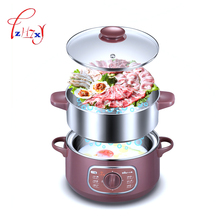 Home use electric steamer 8L Bun Warmer 800W Cooking Appliances Food Warmer Steamed Steamer Electric Steamer 220V  1pc