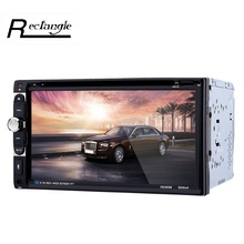 Automobile Audio Stereo DVD Player 1080P 6.95 inch Auto Video Remote Control Digital TFT Touch Screen Free Shipping