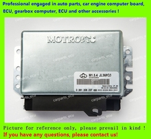 For car engine computer board/M154 ECU/Electronic Control Unit/Car PC/Geely 0261206237 JL368Q3/0 261 206 237/driving computer