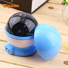 Manufacturers selling 1361 rotating star projector colorful night sky lights lights rotating romantic fantasy stars