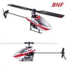 Walkera Super CP 6CH Flybarless 3D RC Helicopter BNF without Transmitter for Beginner(China)