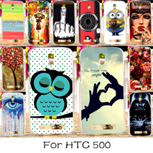 DIY Hard Plastic Soft TPU Silicon Phone Case For HTC Desire 500 506E 5088 5060 4.3inch Cover Skin Bag Hood 22 styles for HTC 500