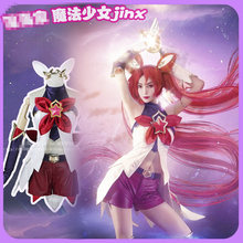 The Game LOL Jinx Cosplay LOL Star Of The Guardian Of The Magic Girl Costume Cosplay  F