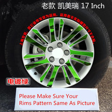 Trendy Green / Gold / Red / Silver Plated 17 Inch Rims / Wheels Sticker For Toyota Camry Z2CA620(China)
