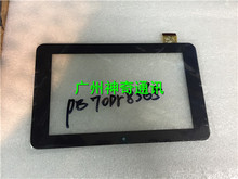 7 inch original Road N70 dual engine S flat touch panel PB70DR8365-R1 ZP9015-7 10Pcs