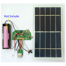 1 Set Solar Power Generate 3.7V Lithium Battery Charging Board 5V Mobile Phone Charging Bank Module