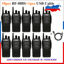Shipping from moscow!!! 10 pcs 5W UHF 400-470MHZ Baofeng BF-888S walkie talkie Handheld Portable radio