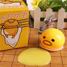 2016 New Practical Jokes Toys Yolk Brother Lazy Egg Good Times Milk Yellow Bag Tweak Happily Vomiting Toy(China)