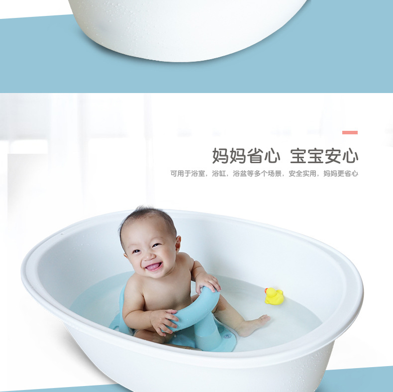 2018 Baby Bath Chair Frame Baby Bath Chair Frame Children Tub Shower ...